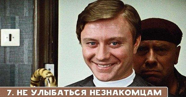13 привычек человека с русской душой. Так могут только наши люди!