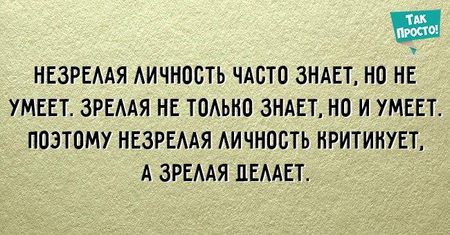Любовь литвак цитат