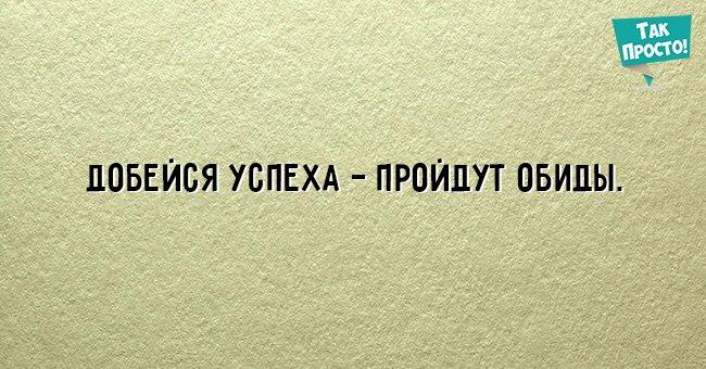 цитата Литвака