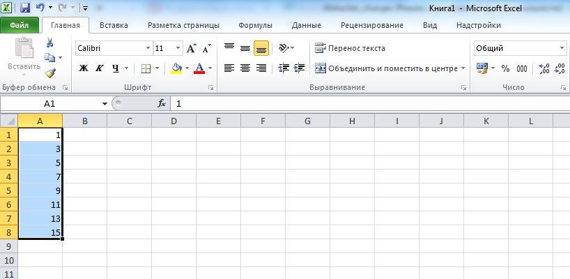 как переместить информацию в Excel