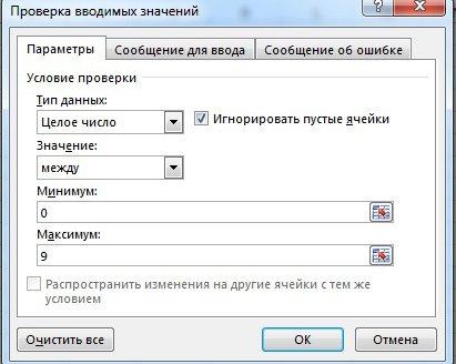как создать выборку в Excel
