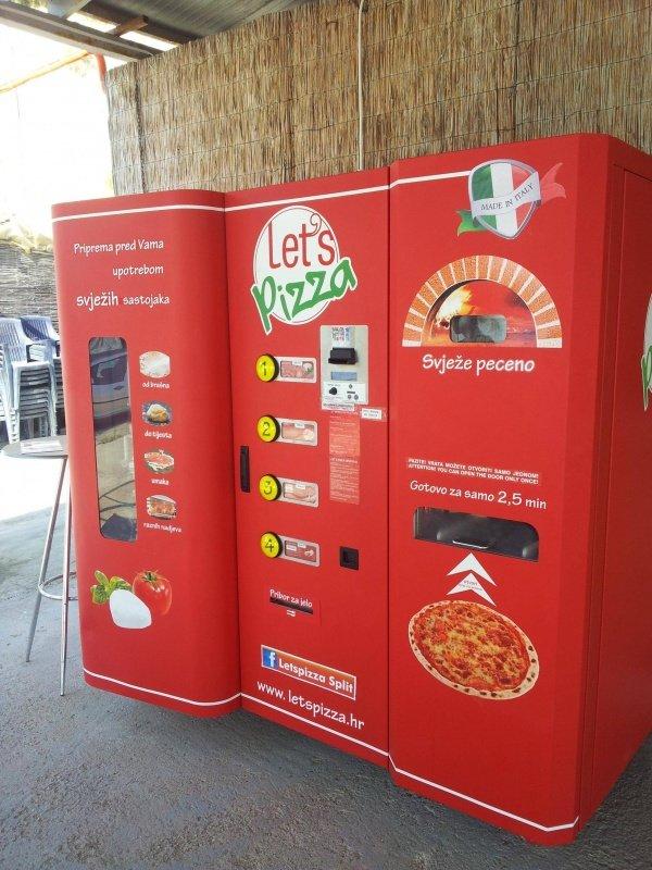 автомат с пиццей