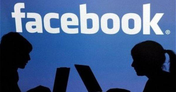 5 вещей, которые знает о тебе Facebook. Никогда бы не подумал!