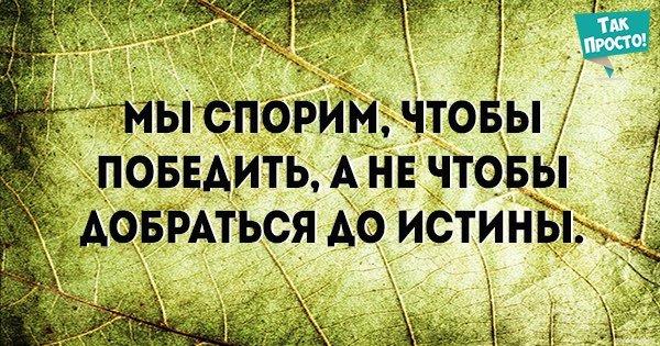 мудрая цитата