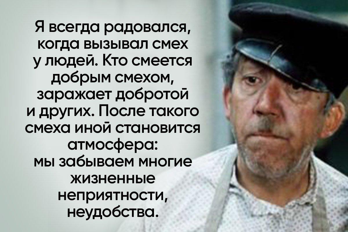 О чём неустанно говорил веселый и неунывающий Юрий Никулин
