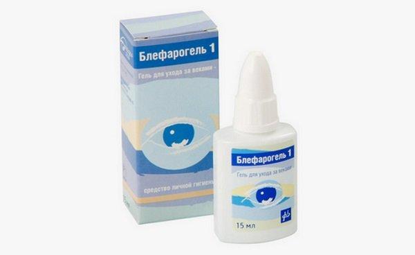 аптечные средства для лица от морщин