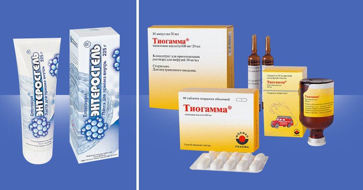 аптечные средства паразитов человека