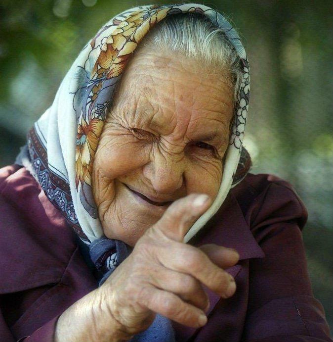 бабушка