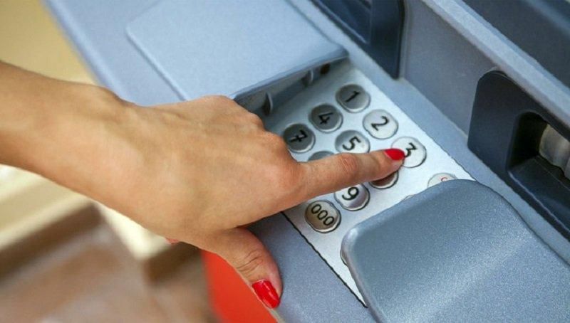 если банкомат зажевал деньги