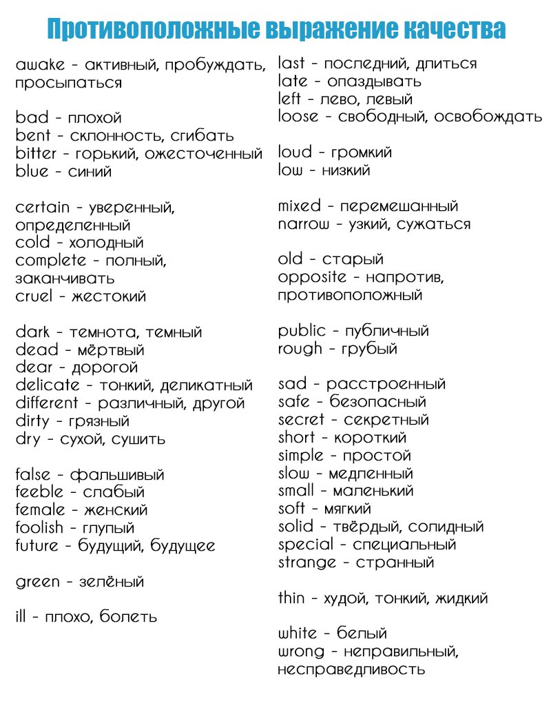 базовый курс английский язык