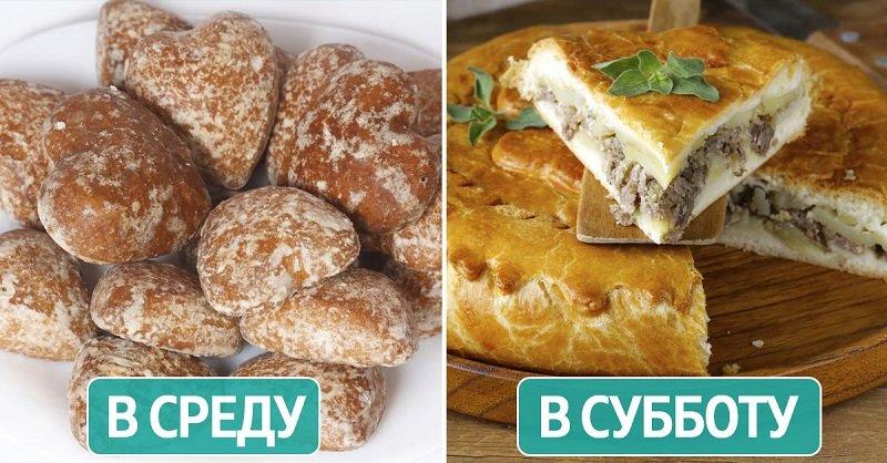 Блюда на Масленицу: что приготовить в этот праздник кроме блинов