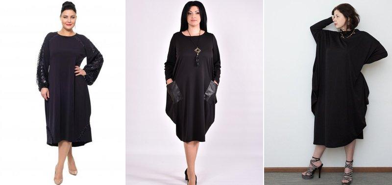 черный и белый цвет в одежде