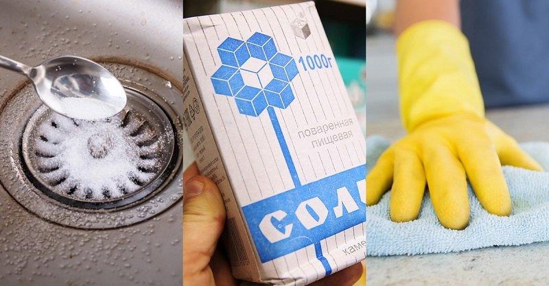 безопасные чистящие средства для ванной