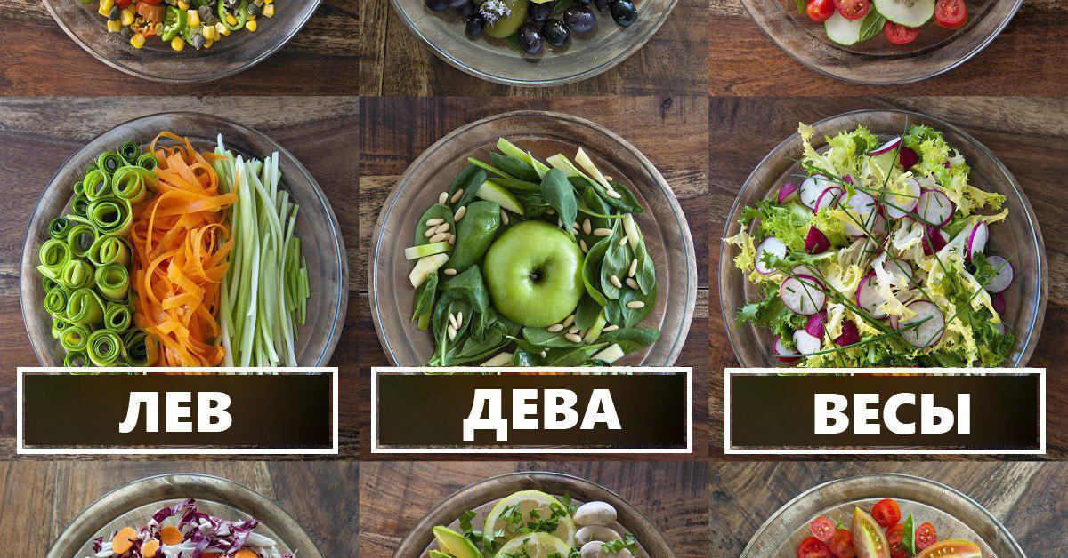что можно есть при диете 4 стола
