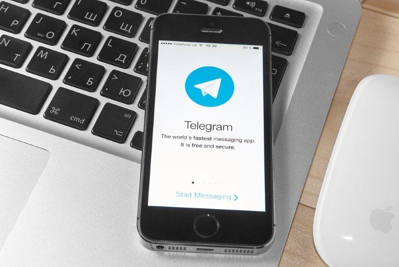 что такое телеграм канал