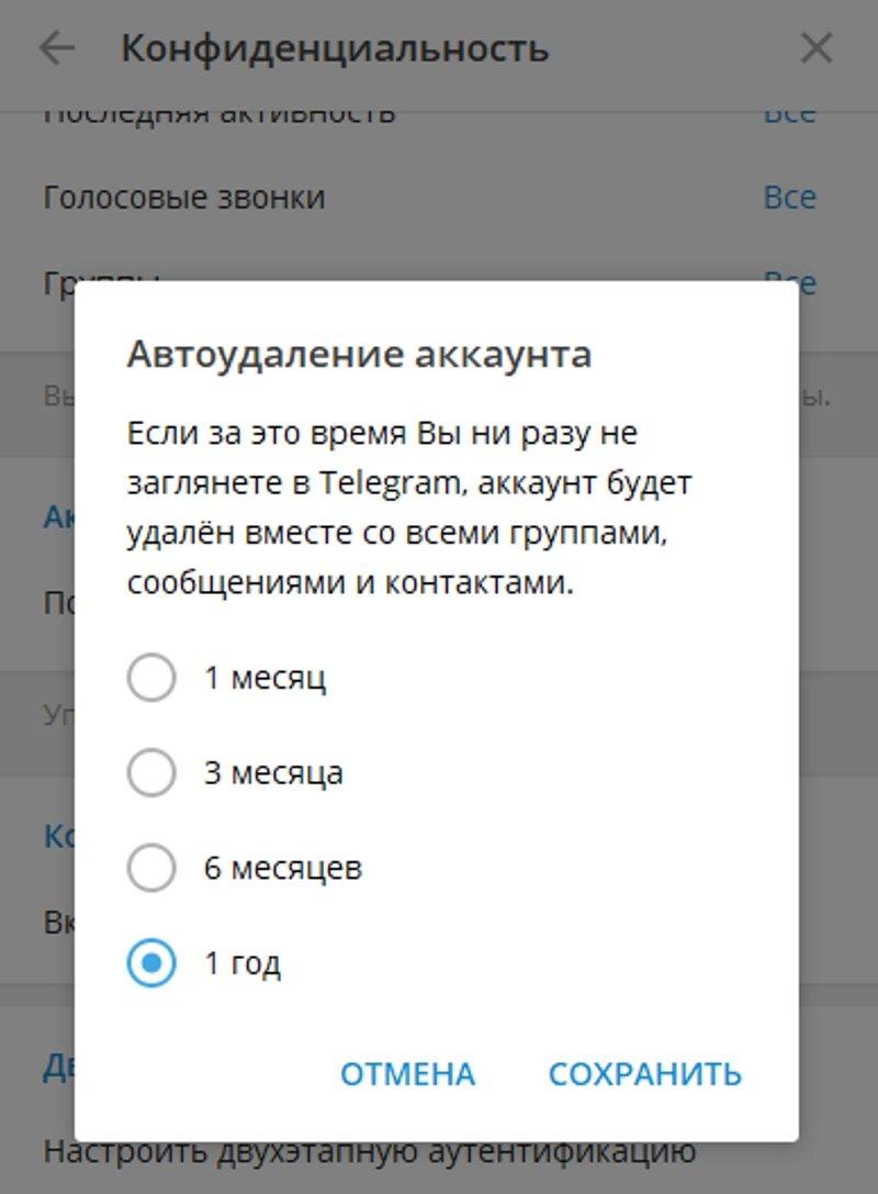 что такое телеграм в интернете