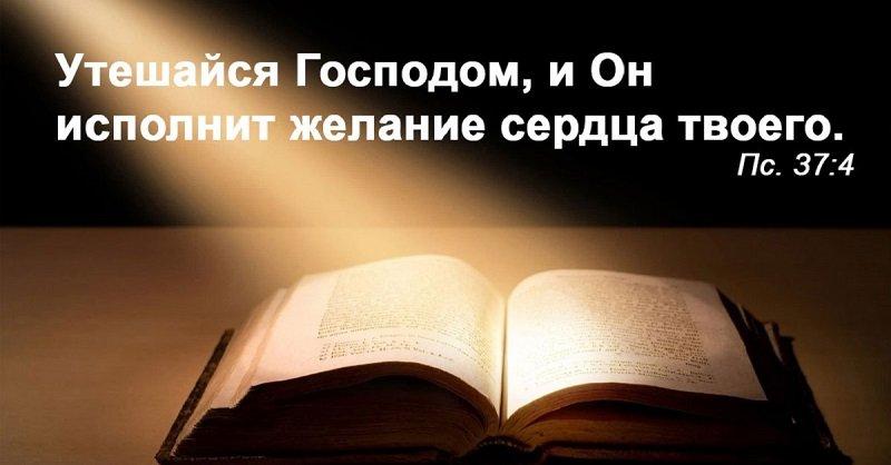 Смешные именами, картинки с места писания из библии