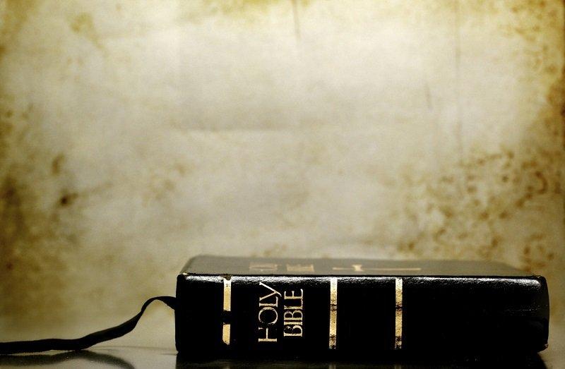 стихи из библии в ободрение