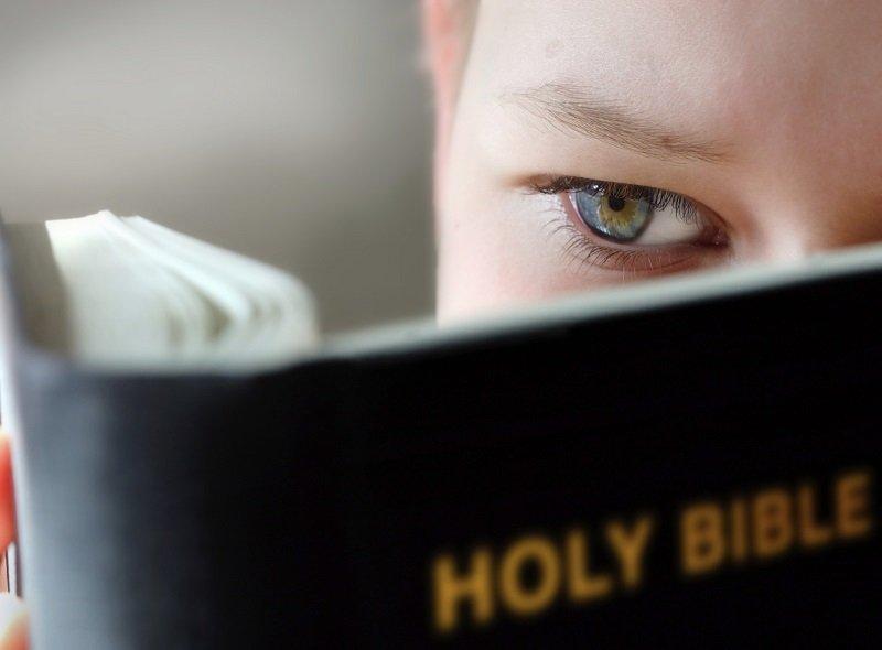 стихи из библии о божьей любви