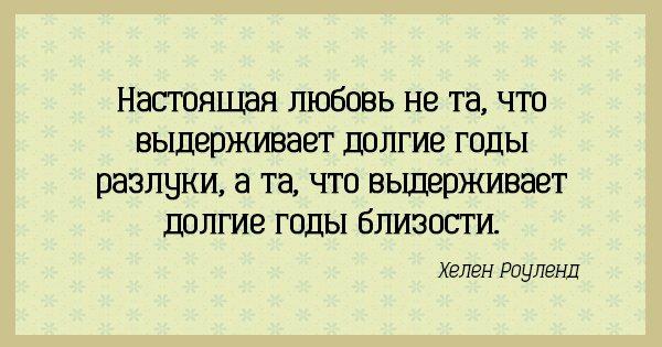 цитаты женщин
