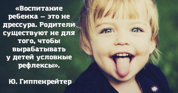 Мудрые советы о воспитании детей, которые должна знать каждая мама!