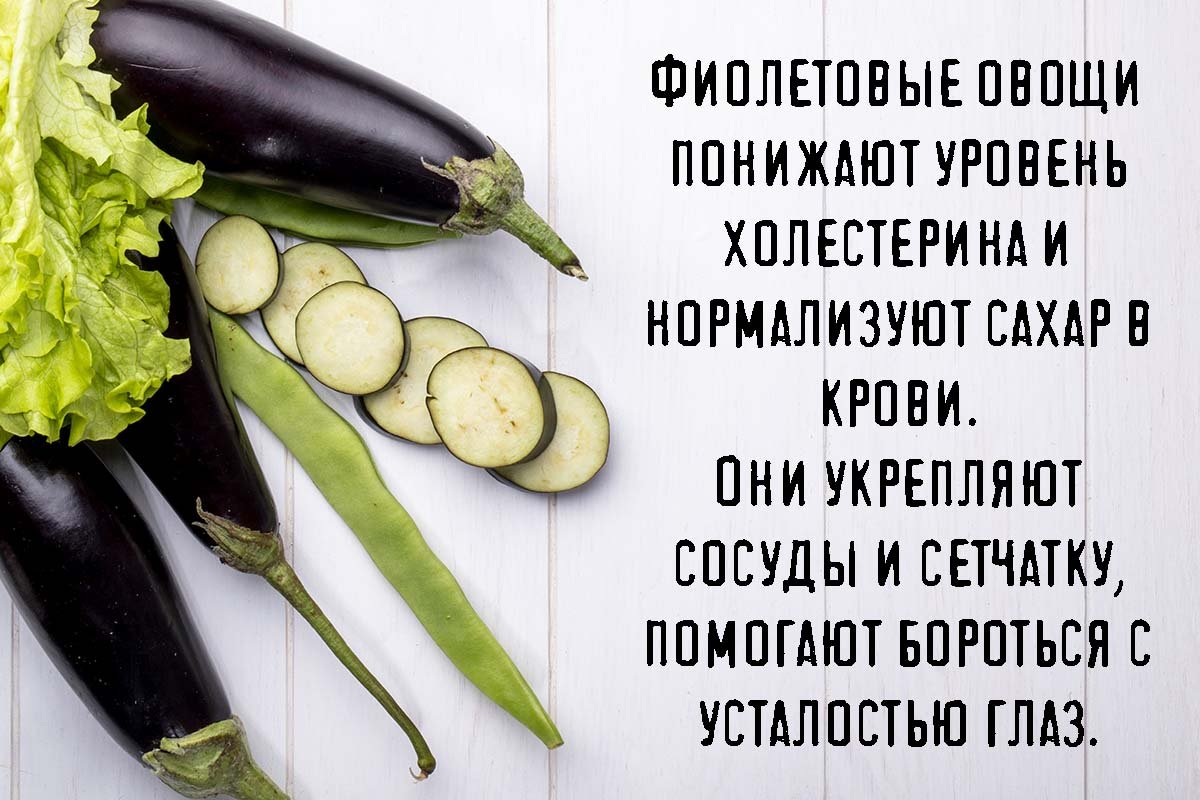 Какие овощи и фрукты помогут приостановить резкое старение женщины после пятидесяти Здоровье,Советы,Витамины,Иммунитет,Микроэлементы,Овощи,Питание,Рацион,Фрукты,Цвет