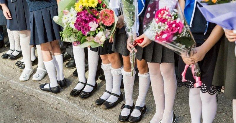 цветы на День учителя