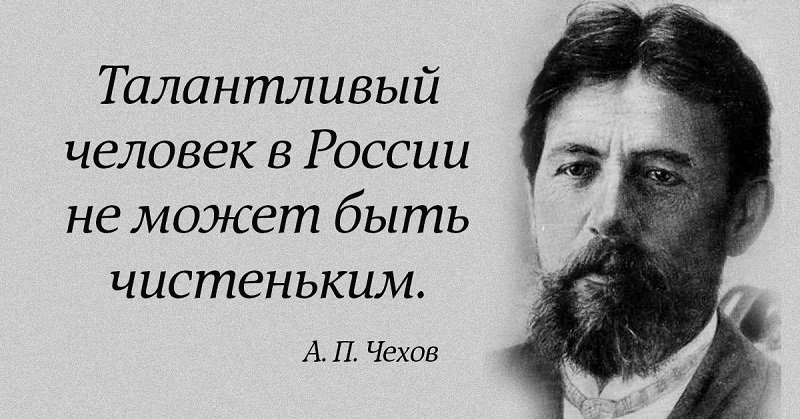 произведения Чехова