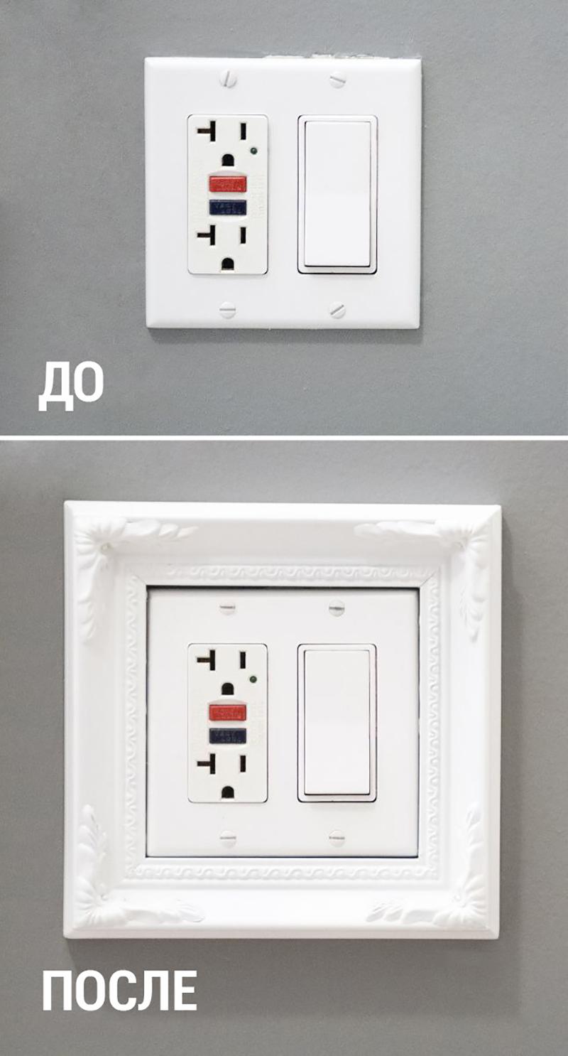 рамы для выключателей
