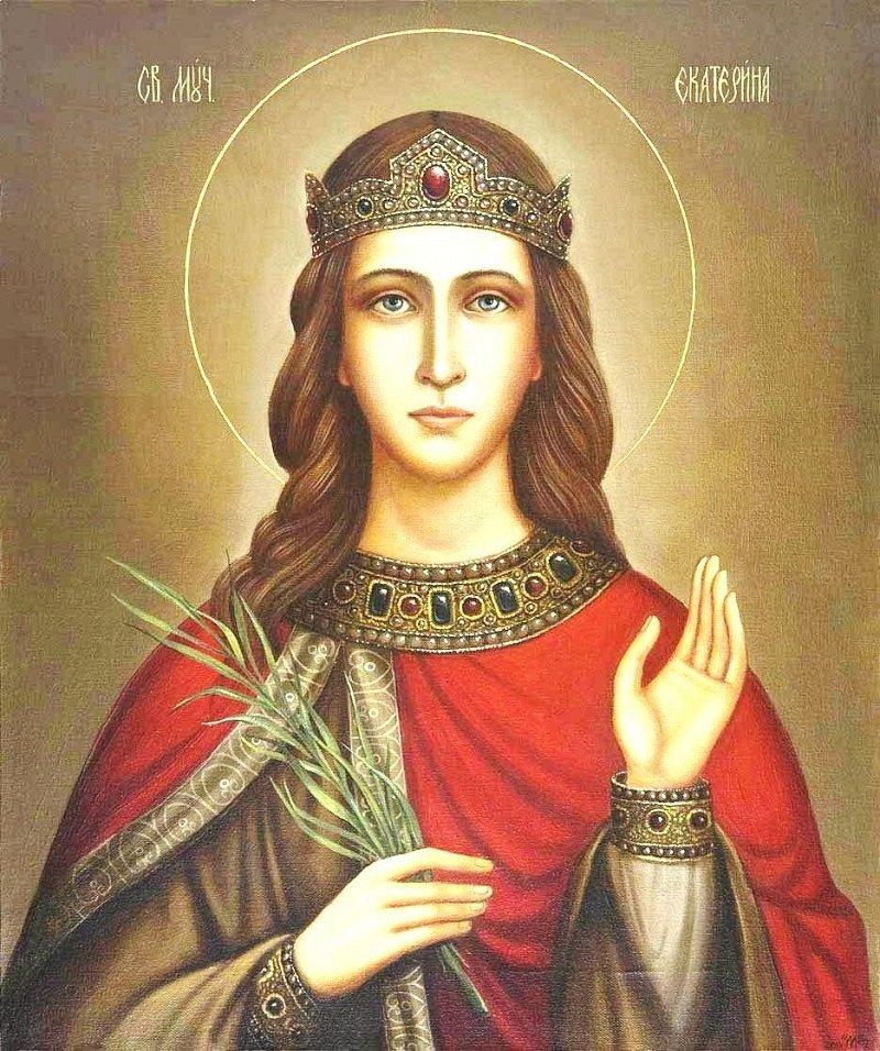 Во имя святой великомученицы Екатерины никогда не делай этого 7 декабря