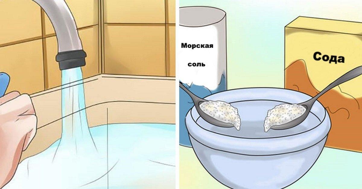 Детокс-ванна для красоты и здоровья. Это, пожалуй, самый приятный способ очищения организма!