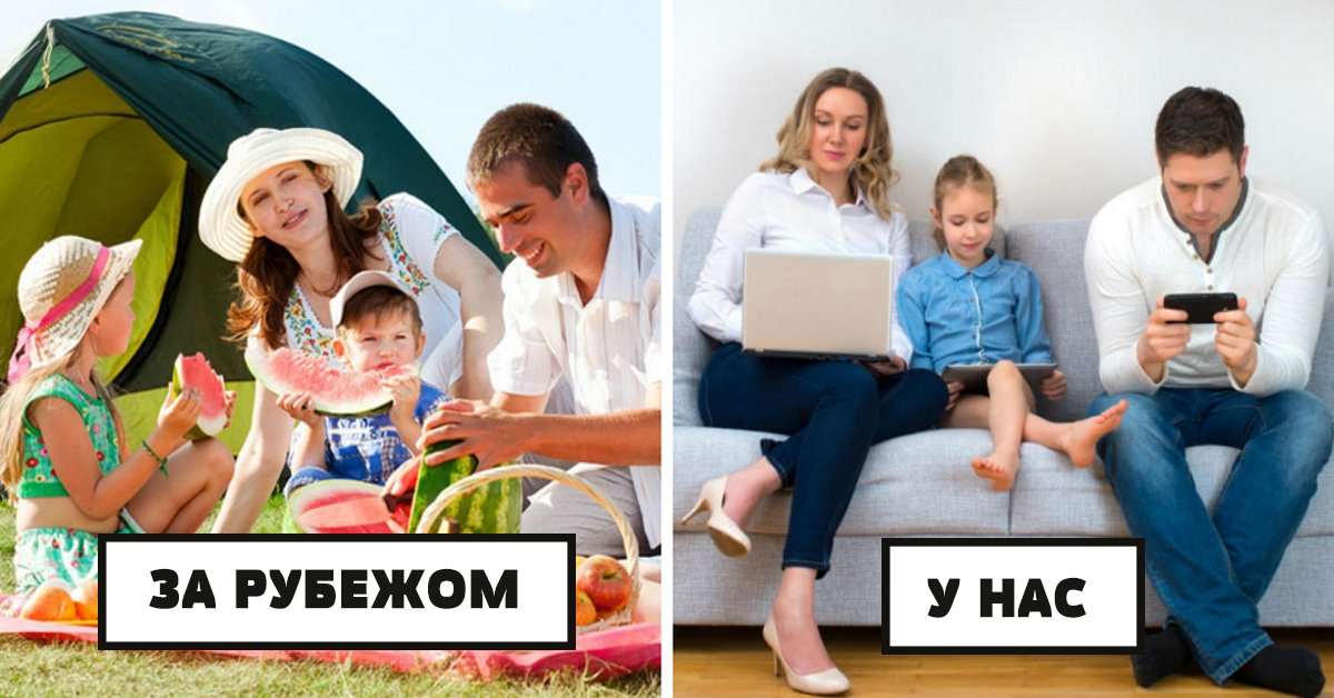 Подборка уловок хитрых родителей thumbnail
