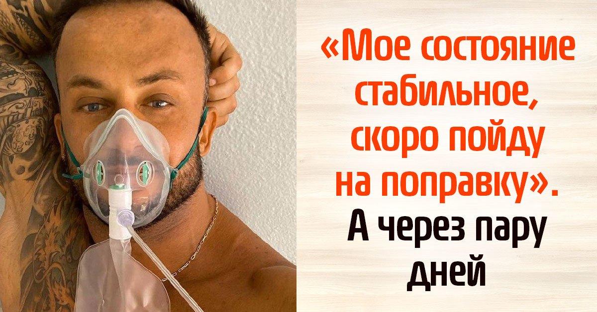 О чём последний пост Дмитрия Стужука в Инстаграм