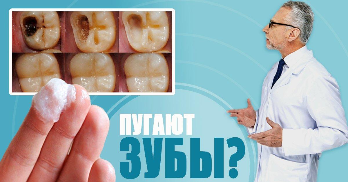 домашнее отбеливание зубов москва