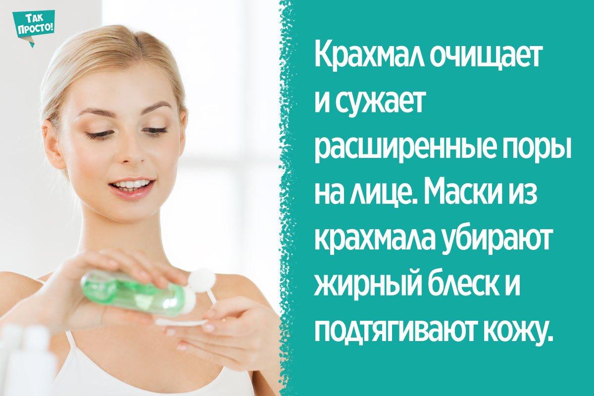ежедневные домашние маски для лица