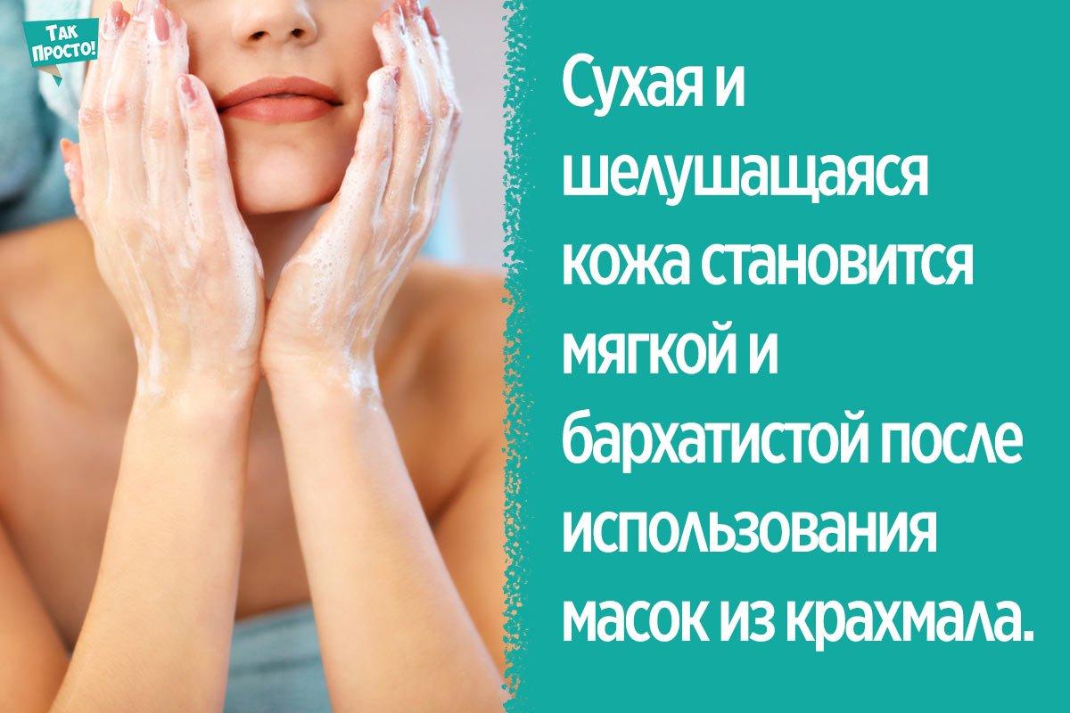 домашние маски для лица увлажняющие