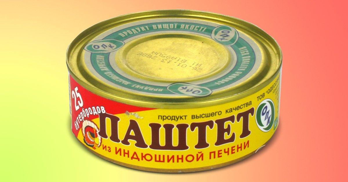 Паштет из печени свиной в домашних условиях - Savvinka.ru