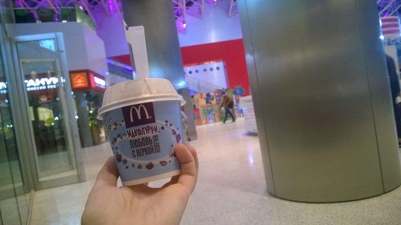 мороженое из макдональдса