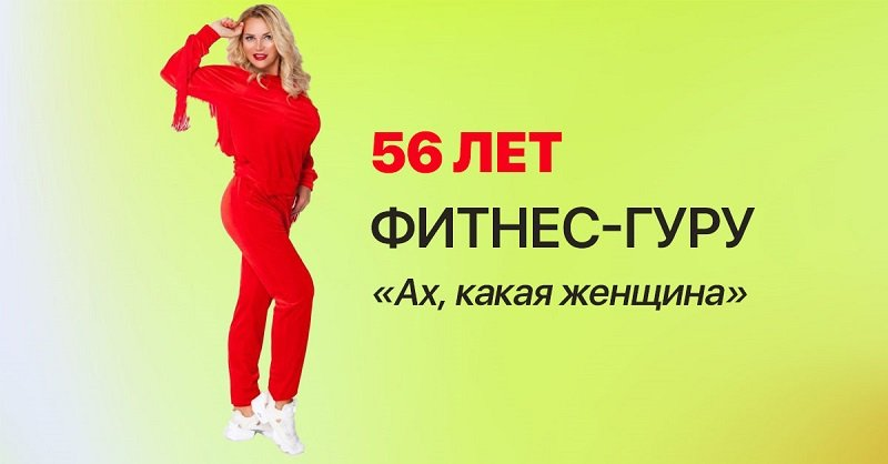 Елена Санжаровская