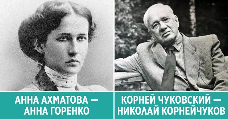 Настоящие фамилии русских писателей, псевдонимы которых на слуху