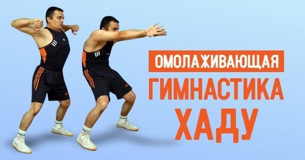 Уникальная гимнастика Хаду Звиада Арабули! Чудо замедленных упражнений: тысячи людей…