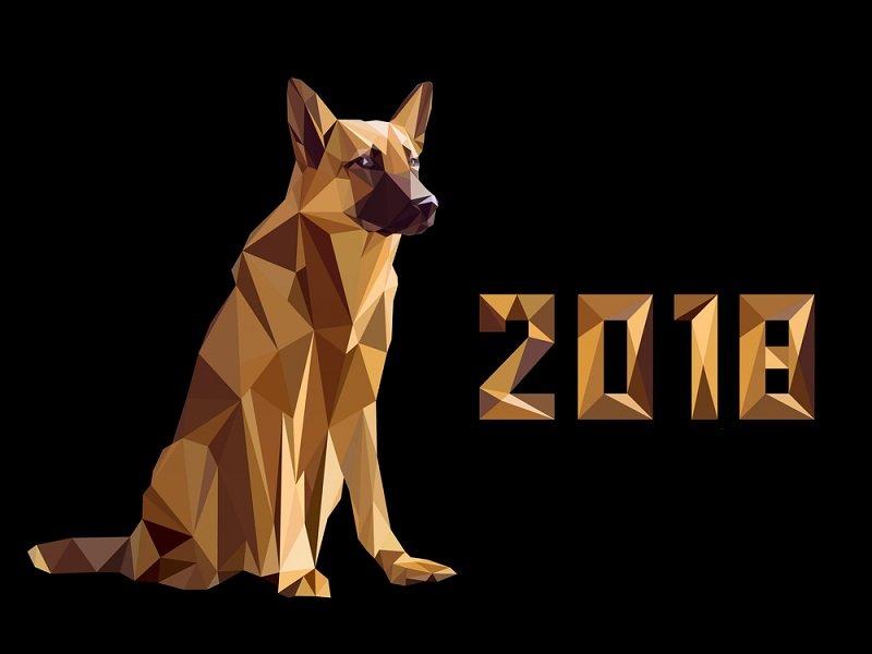 гороскоп на 2018 год
