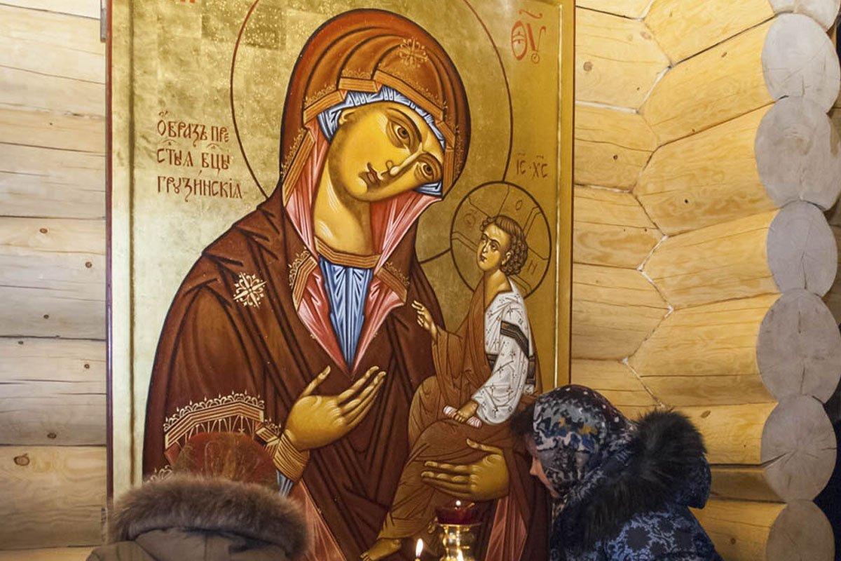 Мощная молитва Грузинской иконе Божией Матери, которую нужно прочесть 4 сентября