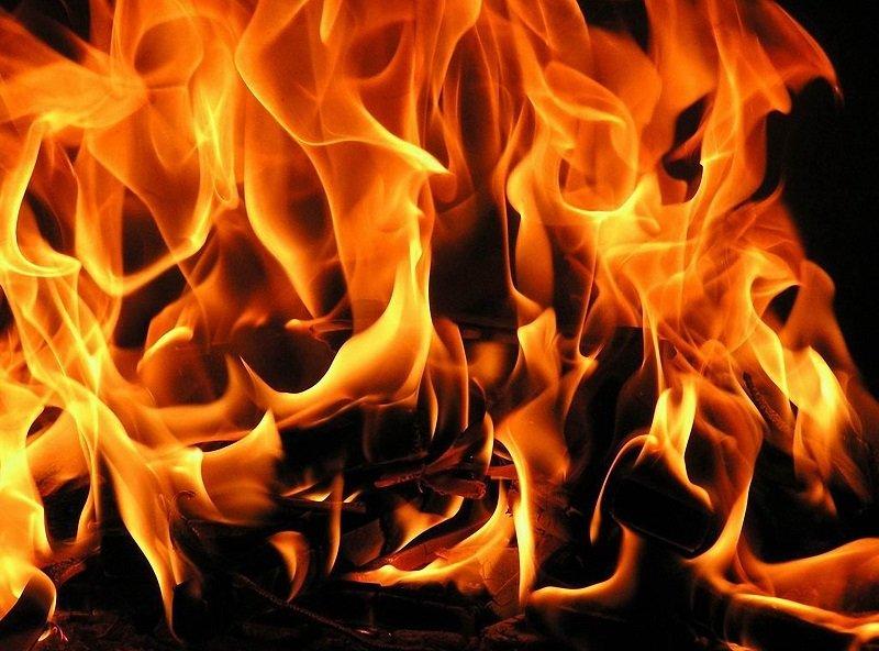 тип рук огонь