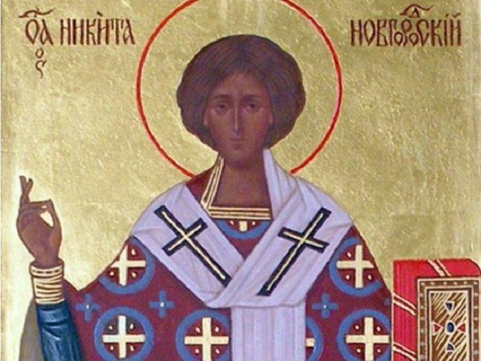 икона Никиты Новгородского