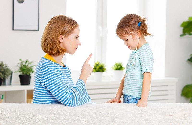 воспитание ребенка психология