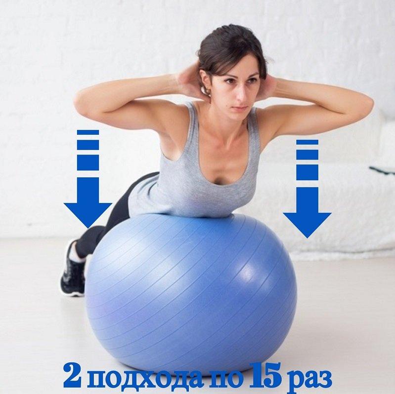 упражнения с шаром