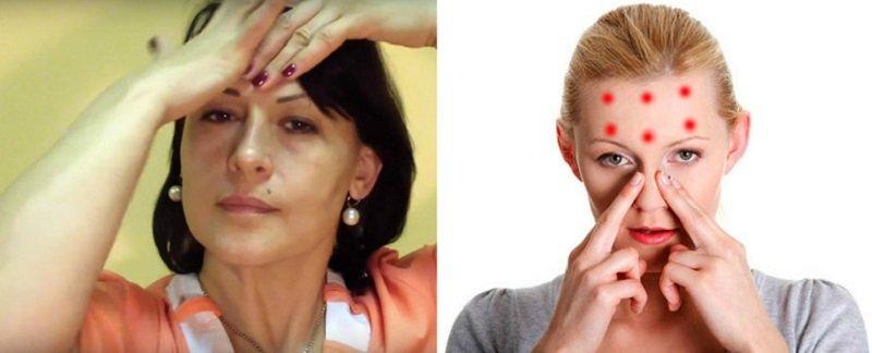 точечный массаж от заложенности носа