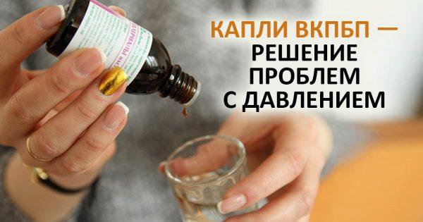 Чудотворный эликсир от фельдшера из российской глубинки. Снимает спазмы при головной и сердечной боли!