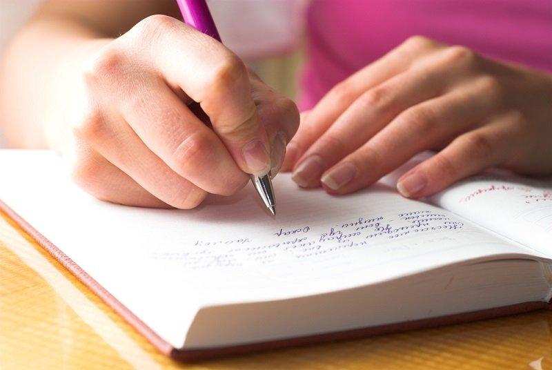 как заполнять дневник